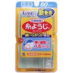 小林製薬の糸ようじ 入りやすいタイプ お徳用 60本入