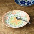 フロス 22.5cmカレー皿パスタ皿 オレンジ ※B級品(アウトレット品)