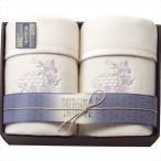 泉州匠の彩 カシミア混ウール綿毛布(毛羽部分)2P SHW-30051