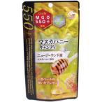 マヌカハニー キャンディ MGO550+ ニュージーランド産 10粒入