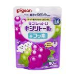 ピジョン 親子で乳歯ケア タブレットU キシリトールプラスフッ素 ぷるりんぶどうミックス味 60粒入