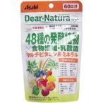 ディアナチュラスタイル 48種の発酵植物×食物繊維・乳酸菌 60日分 240粒入