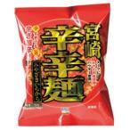 宮崎 辛辛麺 5食 即席和風めん
