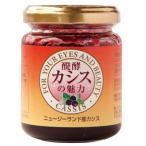 ジャフマック醗酵カシスの魅力130g 単品