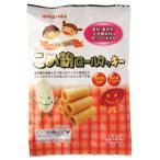 MS こめ粉ロールクッキー ※セット販売(6点入り)