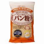 有機栽培小麦&国内産小麦粉使用 パン粉 単品