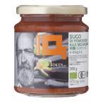 ジロロモーニ有機パスタソース トマト&ナス300g 単品