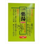 プリティウーマンで買える「オリヂナル薬湯分包ゆずこしょう 30G」の画像です。価格は337円になります。