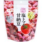 梅塩トマト甘納豆 130g