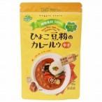 ひよこ豆粉のカレールウ 単品