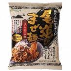 尾道まぜ麺 単品