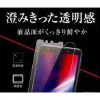 Galaxy A7 フィルム 指紋防止 光沢