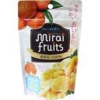 ミライフルーツ みかん 10g