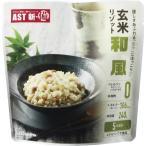 美味しく備える 玄米リゾット和風 111719