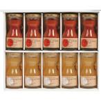 ノースファームストック 北海道産ミニトマトボトルとアップルボトルのセット10本入り RTA-10