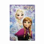 アナと雪の女王 ぬりえ 14535 カラーリングブック お家遊び ディズニー アナ雪 女の子 アナ エルサ オラフ キャラクター グッズ メール便可
