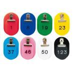 クラウン 親子札 2枚1組 スチロール製 1〜50番 50組1セット CR−OY50
