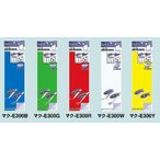 コクヨ マグネットシート カラー 環境対応300X100Xt0.8  マク-E300