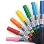 在庫あり メール便対応 ぺんてる アートブラッシュ カラー筆ペン XGFL−