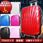 スーツケース Lサイズ キャリーケース 大型7-14日用 半年保障 超軽量 TSAロック搭載 大容量 ファスナー 4輪キャリーバッグ 頑丈 ナイト ミラー