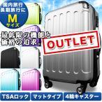 休閒, 戶外 - アウトレット スーツケース Mサイズ キャリーケース 中型4-6日用 半年保障 超軽量 TSAロック搭載 大容量 ダブルファスナー 8輪キャリーバッグ 頑丈