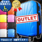 Yahoo!プライスバリューアウトレット スーツケース Lサイズ キャリーケース 大型7-14日用 半年保障 超軽量 TSAロック搭載 大容量 ダブルファスナー 8輪キャリーバッグ 頑丈 ナイト