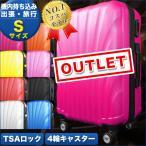 アウトレット スーツケース 機内持ち込み可 キャリーケース 小型1-3日用 Sサイズ 半年保障 超軽量 TSAロック搭載 大容量 ダブルファスナー 頑丈 ナイト