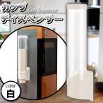 カップ ディスペンサー 使い捨て 紙コップ プラスチックコップ ホルダー 7オンス 5オンス 3オンス 大容量 ホワイト