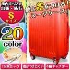 かわいい マット スーツケース レビューを書いて送料無料