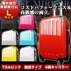 スーツケース Lサイズ キャリーケース 大型7-14日用 送料無料 半年保障 超軽量 TSAロック搭載 大容量 ファスナー 光沢 8輪キャリーバッグ 頑丈 GL鏡面