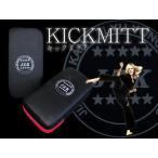 Martial Arts, Fighting Arts - キックミット2個セット 本格格闘技練習に ダイエット エクササイズ 空手 テコンドー 武道に
