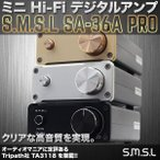 TA3118搭載 S.M.S.L SA-36A PRO ミニHi-Fi デジタルアンプ