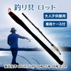 ロッド 投げ竿 超硬調 4.2 M 遠投 スピニング キャスティング 炭素伸縮釣竿 フィッシング 海釣 釣り具 浜釣り 淡水 おかっぱリ