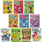 アニメDVD ミッキーマウス みんなだいすき ミッキーマウスとゆかいな仲間たち 10枚組 1057854
