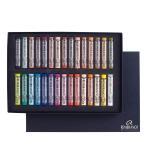 REMBRANDT レンブラント ソフトパステル 30色セット 人物画用 T300C30P