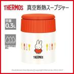 THERMOS(�����⥹)��miffy(�ߥåե���)��������Ǯ�����ץ��㡼��OR�������JBQ-300B