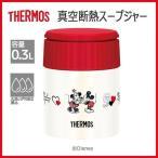 THERMOS(�����⥹)��Disney(�ǥ����ˡ�)���ߥå������ߥˡ���������Ǯ�����ץ��㡼��NV-R���ͥ��ӡ���åɡ�JBQ-300DS