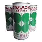 プラム食品 プラムハニップ 190g×30缶