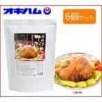 其它 - 沖縄ハム(オキハム) 骨付きてびち柔らか煮(豚のすね足煮込) 業務用 1.3kg×6個セット 13070203