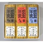 回進堂 岩谷堂羊羹 新中型 (3本入)×2セット