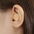 旭電機化成 耳にすっぽり集音器II AKA-106