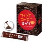 ショッピングダイエット フィットコーヒーすらり 30包 単品