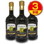 COLAVITA コラビータ エクストラバージン オリーブオイル プレミアムイタリアン 500ml 3本組 新登場 100%イタリア産