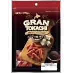 サラミ ドライソーセージ 肉 グルメ つまみ プリマハム グラン十勝 サラミ60g 5個セット GRAN TOKACHI