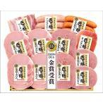 お中元 お歳暮 ハム プリマハム ギフト 人気 詰め合わせ Gift 送料無料 贈り物 国産豚肉使用 DLG金賞受賞 匠の膳 スライスハムギフト (TZS-590)