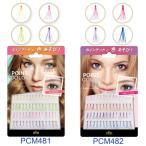 PRM ポイントカラーラッシュ 3種 ネオン 4色×14束 アイラッシュ つけエク エクステ (PCM) つけまつげ イベント パーティー Color Run カラーラン