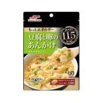 介護食 マルハニチロ もっとエネルギーシリーズ 豆腐と卵のあんかけ 10個セット 14152