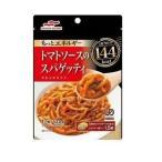 介護食 マルハニチロ もっとエネルギーシリーズ トマトソースのスパゲッティ 10個セット 45602