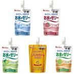 お水のゼリー 5種類×各1個セット ハウス食品 ゼリー飲料