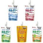 お水のゼリー 5種類×各2個セット ハウス食品 ゼリー飲料